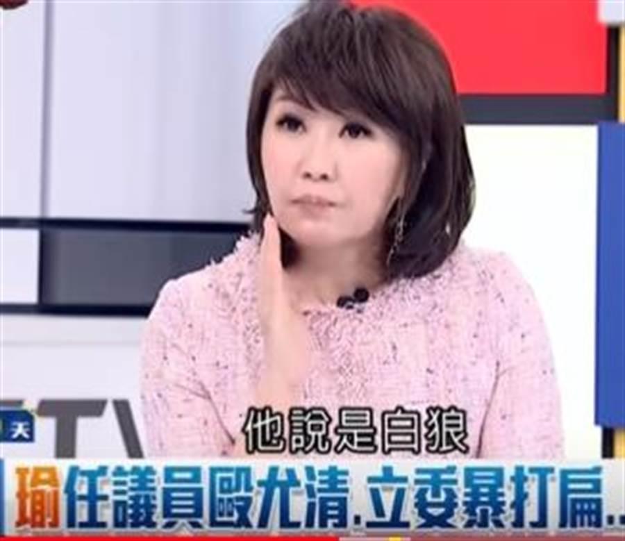 廖筱君在節目上公然說有南部大老告訴她,韓國瑜當選,副市長會是白狼。(Youtube截圖)