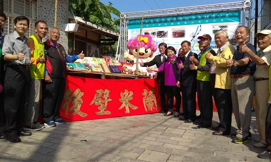台南市後壁米蘭商圈成果發表會28日上午在後壁菁寮老街展開。(劉秀芬攝)