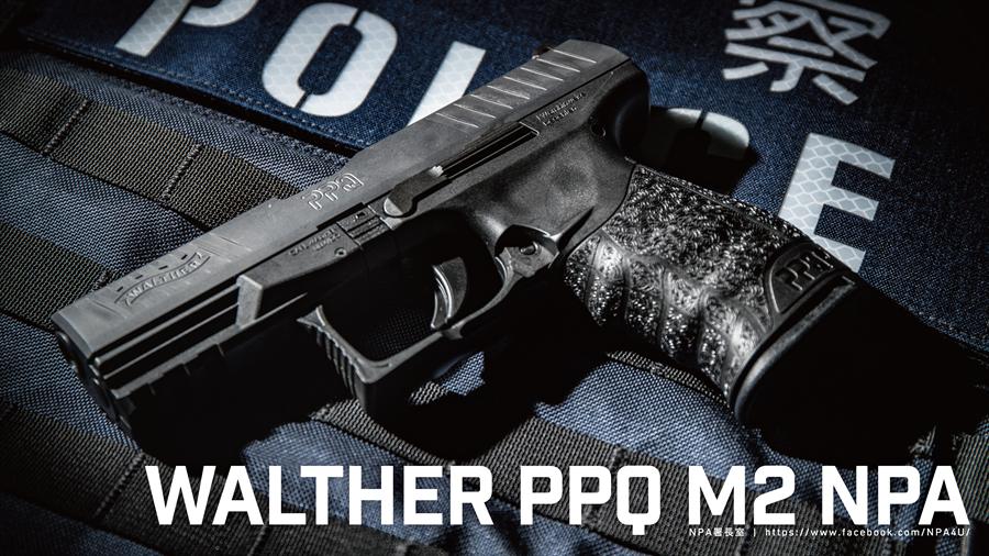 當年警政署製作廣告全力宣揚新華瑟手槍。〔謝明俊翻攝〕