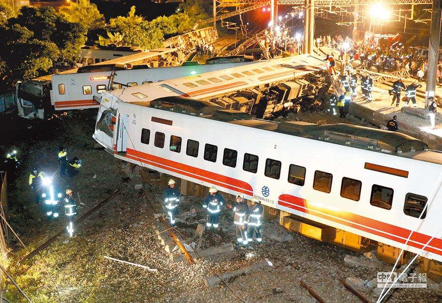 台鐵普悠瑪日前出軌翻覆,造成18人死亡。(本報資料照片)