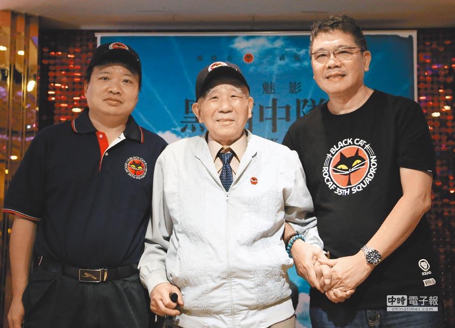 楊佈新導演(右)陪同黑貓教官張立義(中)、烈士陳懷生義子陳靖(左)在去年出席紀錄片《疾風魅影-黑貓中隊》電影映前採訪。圖/寬和影像提供