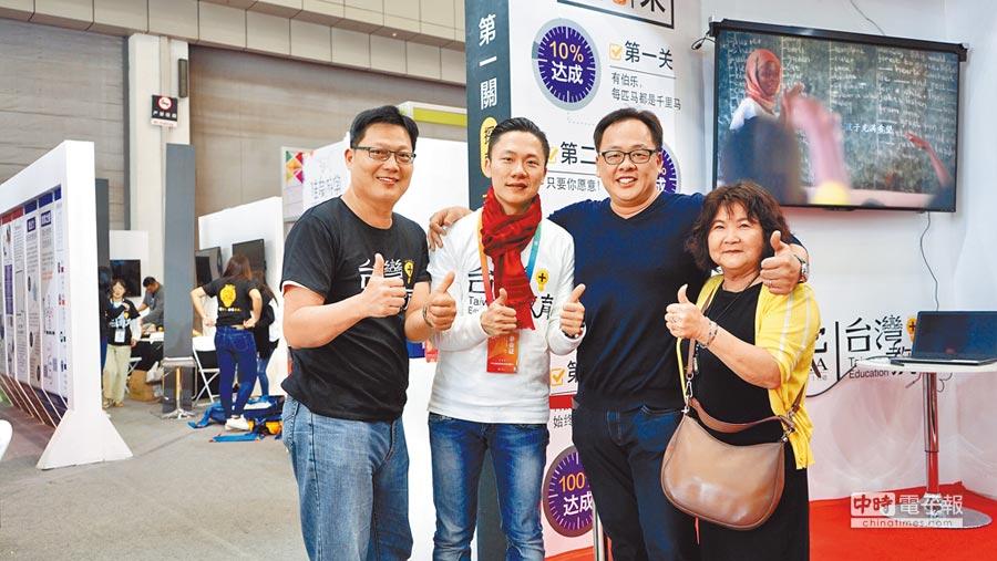 台灣「LETA樂他」在會場備受矚目,徐美媛理事長(右一)及陳建佑營運長(左二)與詠朋教育科技總經理楊家寶(右二)合影。照片提供台灣教育PLUS聯盟