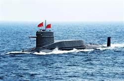 卡內基學者:中國核導彈潛艦有助全球核武平衡