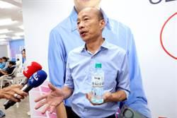 高雄》民進黨抨擊韓國瑜「5大造假神器」 反遭網友灌爆砲轟