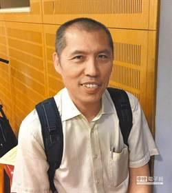 中華郵政郵保付使用率低 3年虧損逾2140萬
