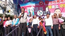 新北》民進黨奧步又一樁 李鴻鈞出示立院公文批「打人喊救人」