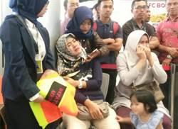 影》印尼189人班機墜海  無生還跡象 23官員折損