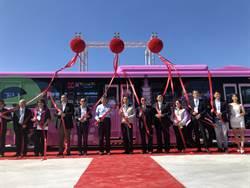 車王電集團取得欣欣客運電動巴士 今日舉行通車典禮