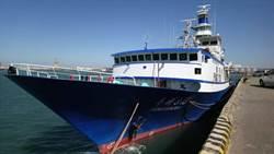 大陸漁船泊靠台中港避風 越南籍廚師腳底抹油落跑