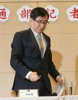 子弟兵降任台鐵局長 政院:賴揆非常重視台鐵改革