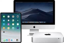 新 iPad Pro 嶄新模樣 iOS 12 提前走漏
