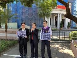 台南》赴監院告經部官員瀆職 蘇煥智控黃偉哲收賄2億多
