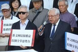 歐豪年等藝術家遭「全球華人藝術網」詐騙逾5億 檢調搜索約談6人