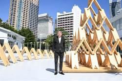 勤美集團攜手國際建築大師 發表「勤美之森」設計概念