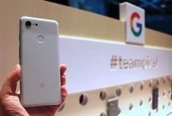 [有影評測]帶你了解Google Pixel 3十大特色