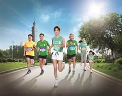 天后蔡依林「聲」援 「2019渣打台北公益馬拉松」號召3萬跑者開跑