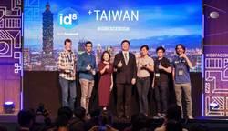 開發者有福了 臉書id8首度在台舉辦寫下歷史
