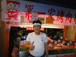 第一家烤肉串串長陳賜郎浪子回頭 拿下4星級樂活名攤榮耀