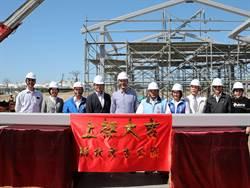 北台灣最大考古公園今上樑 最快明年5月開放