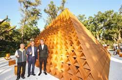 日本大師打造花博三角積木館 展出千餘品種茶花