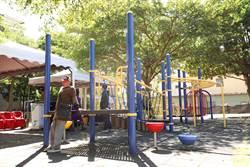 大庄公園大改造  提升民眾使用的方便性
