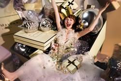 耶誕倒數日曆藏驚喜 精品美妝明星商品一次蒐藏