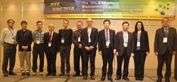 IEEE生物資訊與生物工程國際研討會登場   國際級學者共享生物醫學資源及研究成果