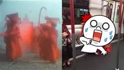 搭地鐵遇「紅衣鬼新娘」他嚇壞 網友驚:哪裡有人?