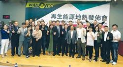 吉禾發超速導熱模組 綠能發電典範