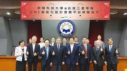 台灣三菱電機、朝陽科大 產學合作