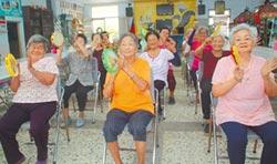 南新社區 照顧老幼、新住民