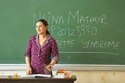 《嗝嗝老師》傳達重視女權與弱勢