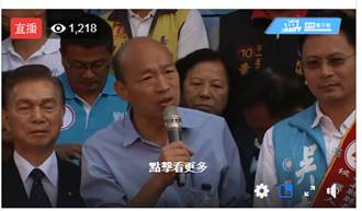 高雄》邱議瑩「招商陪睡」說 韓國瑜:立委要有高度