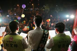 新竹》選前之夜 國民黨搶下民主聖地天公壇