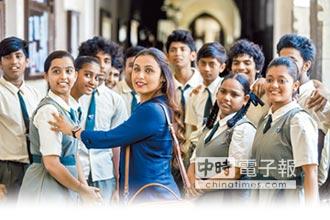 《我的嗝嗝老師》寶萊塢天后揣摩妥瑞症