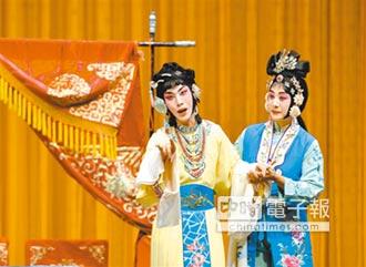 和平杯頒獎 京劇票友精彩獻唱