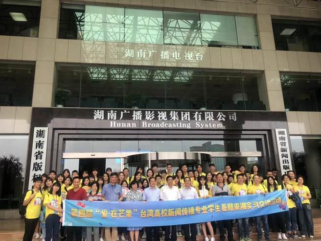 佳評如潮的「愛在芒果」台灣學生暑期在湘實習交流。(王雅芬攝)