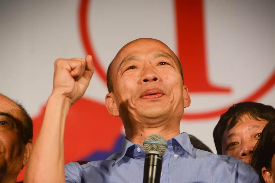 圖為國民黨高雄市長參選人韓國瑜。(資料照,林宏聰攝)