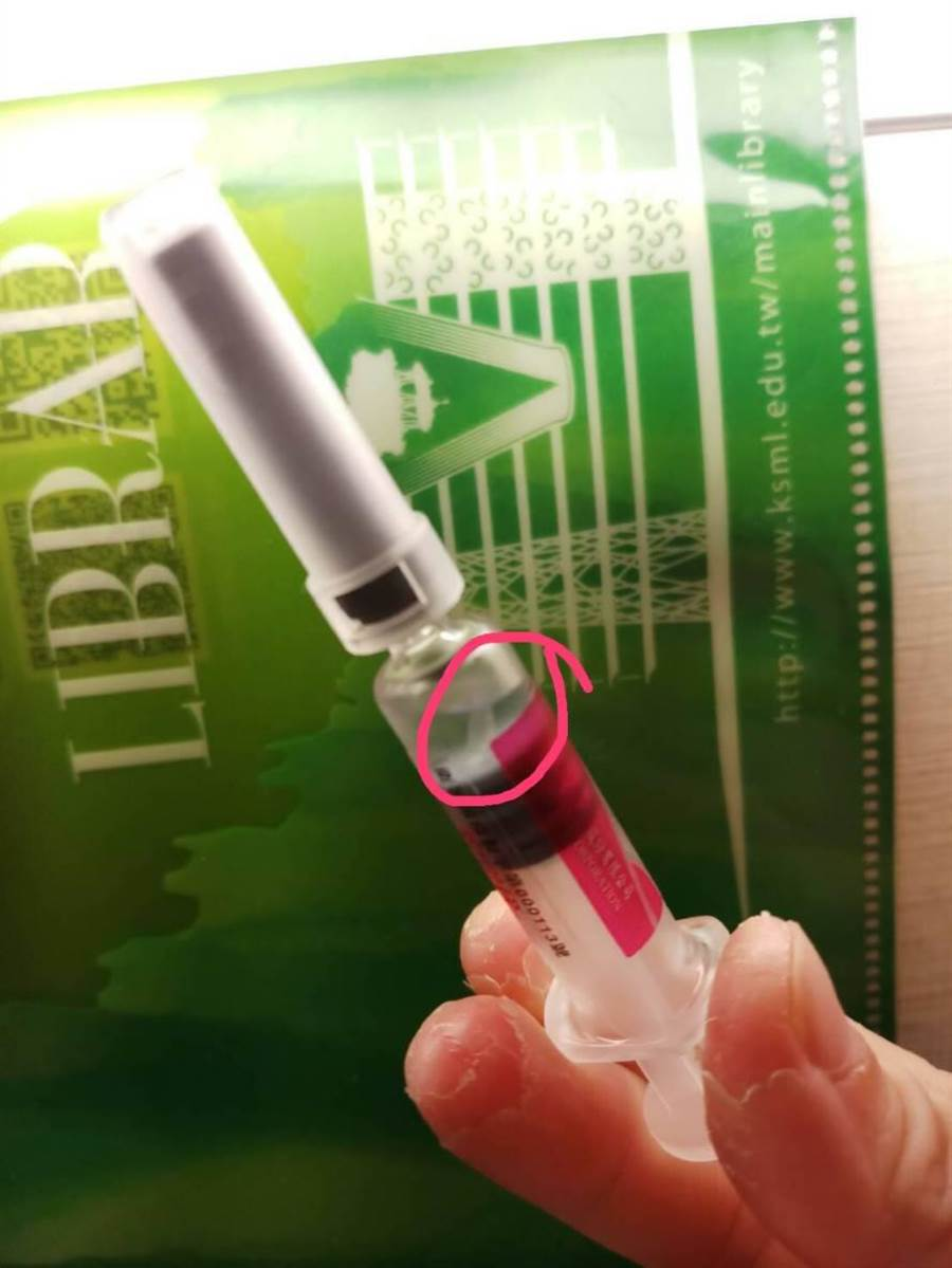 國光出產的流感疫苗,其中一支針筒中出現半透明塑膠片。圖疾管署提供