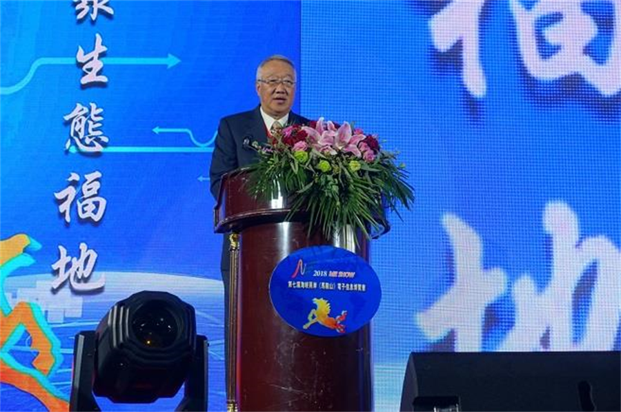 電電公會理事長郭台強希望透過展會與論壇能讓兩岸企業更加緊密結合。