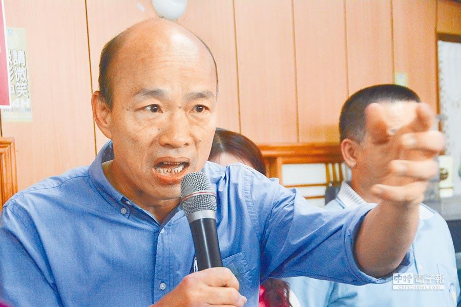 國民黨高雄市長候選人韓國瑜。(本報系資料照片)