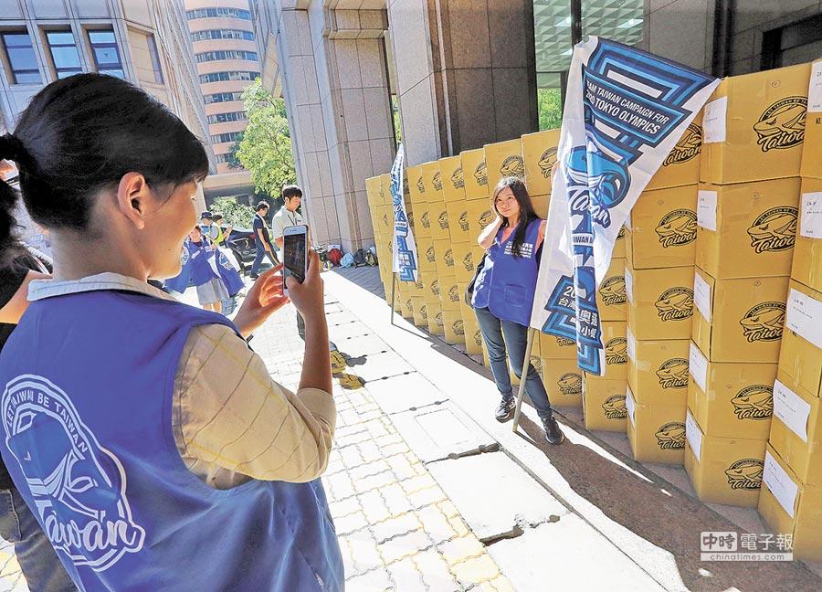 9月3日,2020東奧正名行動小組向中選會遞交公投連署書,正名行動小組工作人員開心在一箱箱的連署書前拍照留念。(本報系資料照片)