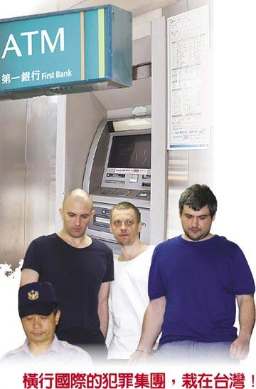 一銀8,300萬ATM盜領案 退休國安高層揭破案內幕