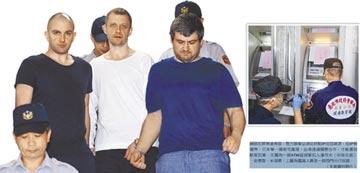 一銀ATM跨國盜領破案揭密 國際資安合作 防駭總動員