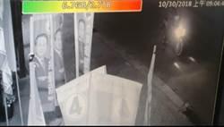 涂醒哲競總遭連丟7油漆包突襲 監視器畫面曝光