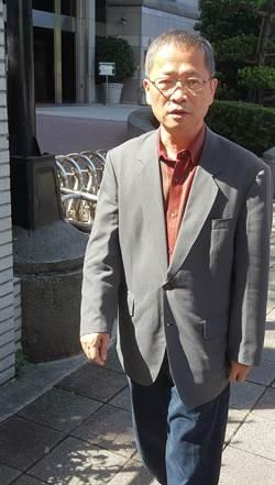 前市議員謝明達逆轉涉貪判無罪  檢察總長提非常上訴