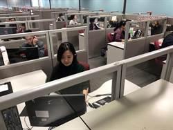 遠傳獲頒全亞洲首張ISO18295國際級認證