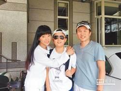 法院11月19日宣判   孫安佐有望提前返台