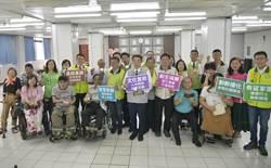 台南》黃偉哲提五大主軸 創新優化身障社福