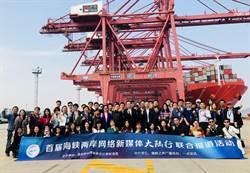 寧波舟山港連9年居全球貨運第一 集裝箱潛力雄厚